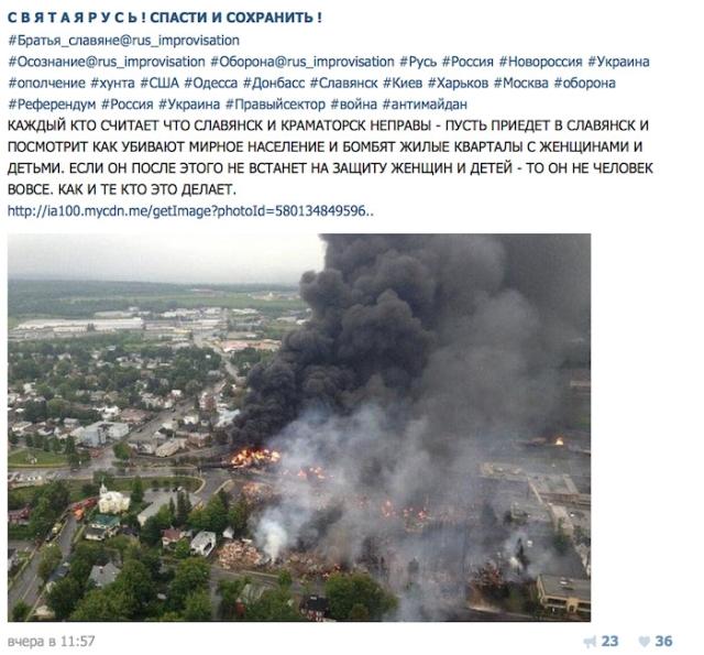 http://images.vfl.ru/ii/1401656277/87e8e2e4/5313923.jpg