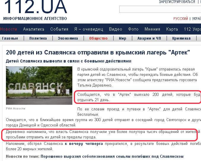 http://images.vfl.ru/ii/1401657333/934d910b/5313969.jpg