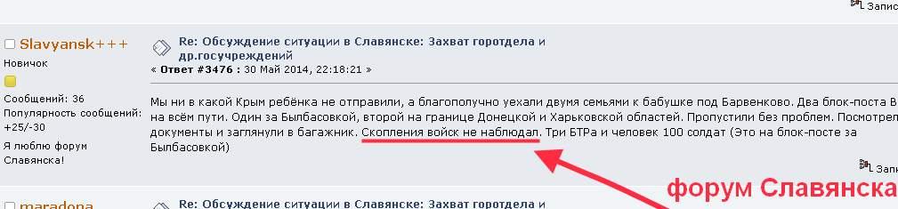 http://images.vfl.ru/ii/1401657362/0bd59e7c/5313974.jpg