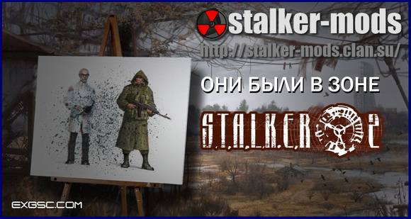 stalker 2 characters