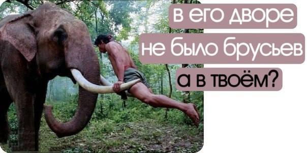 http://images.vfl.ru/ii/1402071079/6ab30555/5356620_m.jpg