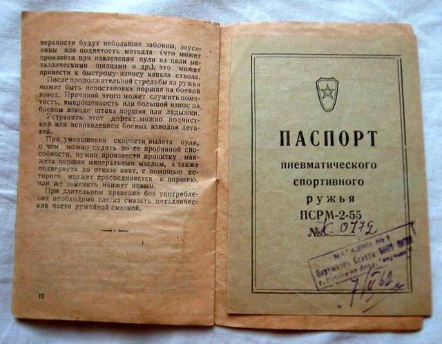 http://images.vfl.ru/ii/1402116288/b156ea57/5360383_m.jpg