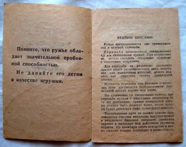 http://images.vfl.ru/ii/1402116290/79852c7b/5360386_m.jpg