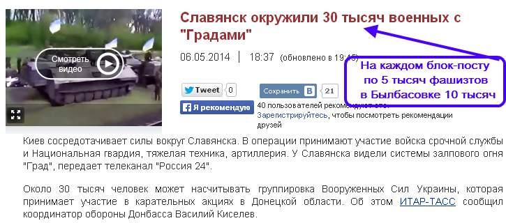 http://images.vfl.ru/ii/1402170649/f409686d/5366671.jpg