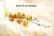 http://images.vfl.ru/ii/1402225001/9c843d2b/5370760_s.jpg