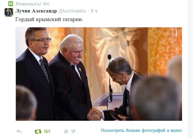 http://images.vfl.ru/ii/1402239985/822c8e93/5373175.jpg