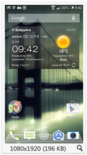 Weather & Clock Widget Ad Free v2.1.0