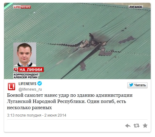 http://images.vfl.ru/ii/1402311661/7af03b7a/5381120.jpg