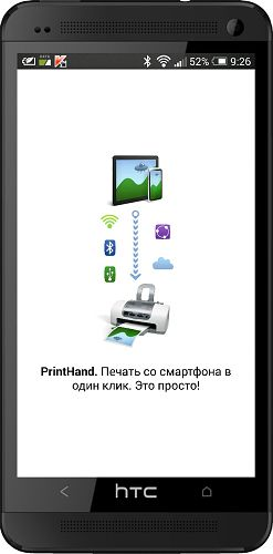 PrintHand Mobile Print Premium v6.3.3
