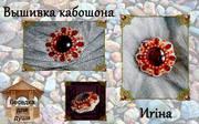 http://images.vfl.ru/ii/1402372193/02965333/5388779_s.jpg