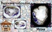 http://images.vfl.ru/ii/1402372193/8de001a2/5388777_s.jpg