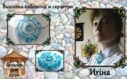 http://images.vfl.ru/ii/1402372193/a12aee90/5388781_s.jpg