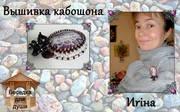 http://images.vfl.ru/ii/1402372193/bc8cc5d8/5388780_s.jpg