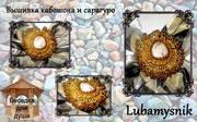 http://images.vfl.ru/ii/1402372313/9330a27d/5388793_s.jpg
