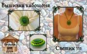 http://images.vfl.ru/ii/1402372428/1d75ca6b/5388814_s.jpg