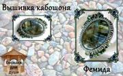 http://images.vfl.ru/ii/1402372508/9d2890a0/5388818_s.jpg