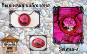 http://images.vfl.ru/ii/1402372562/ae195e2e/5388822_s.jpg