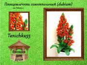 http://images.vfl.ru/ii/1402373676/bcbdfc5c/5388951_s.jpg