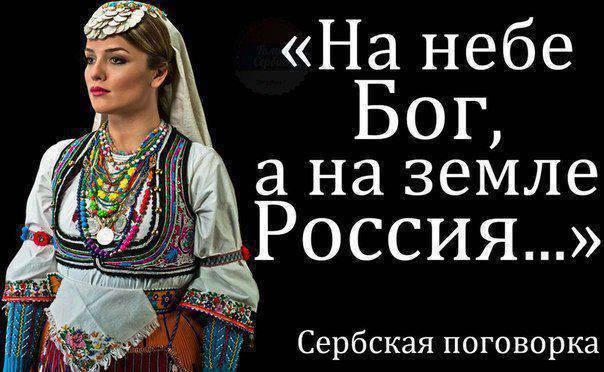 http://images.vfl.ru/ii/1402407218/4c77de06/5394485_m.jpg