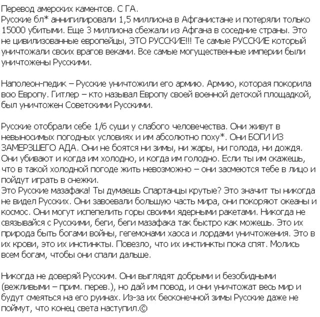 http://images.vfl.ru/ii/1402407218/7c18cc8f/5394483_m.png