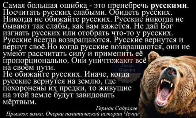 http://images.vfl.ru/ii/1402407218/94f42b6b/5394481_m.jpg