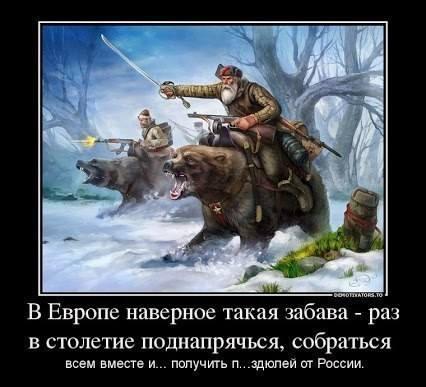 http://images.vfl.ru/ii/1402407218/af648178/5394482_m.jpg