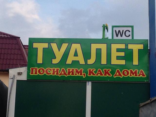 http://images.vfl.ru/ii/1402408593/37df39e8/5394698_m.jpg
