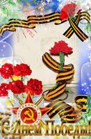 http://images.vfl.ru/ii/1402459640/33da465d/5399072_s.jpg