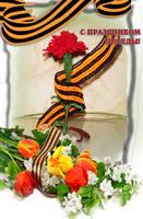 http://images.vfl.ru/ii/1402459640/d0d82508/5399071_s.jpg