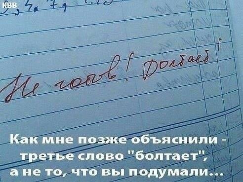 http://images.vfl.ru/ii/1402502542/760bda30/5404005_m.jpg