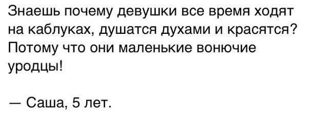 http://images.vfl.ru/ii/1402502542/8af8c5be/5404003_m.jpg