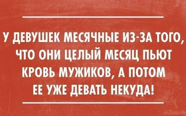 http://images.vfl.ru/ii/1402502542/b2740cf7/5404006_m.jpg