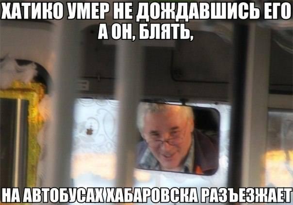 http://images.vfl.ru/ii/1402502542/c60d3a62/5404007_m.jpg