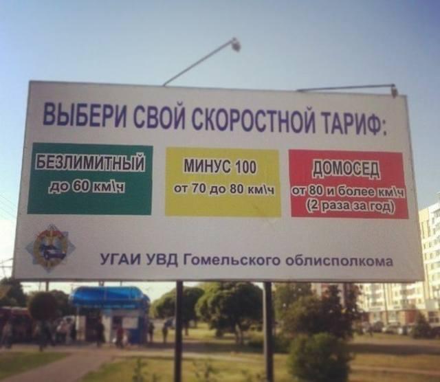 http://images.vfl.ru/ii/1402502542/eed6e30f/5404004_m.jpg