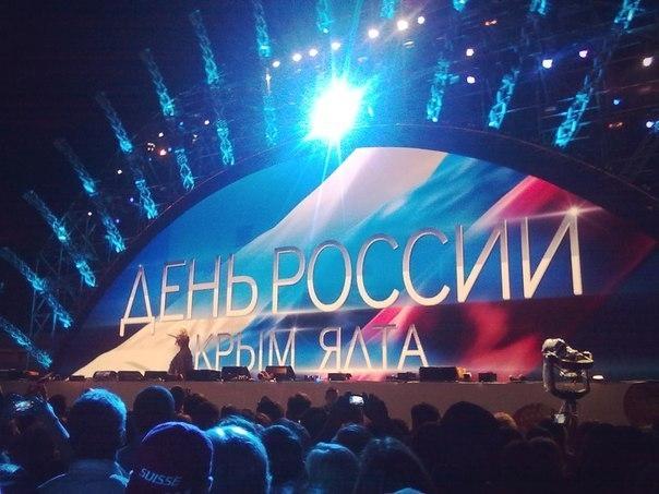http://images.vfl.ru/ii/1402564122/1eabbba4/5409070.jpg