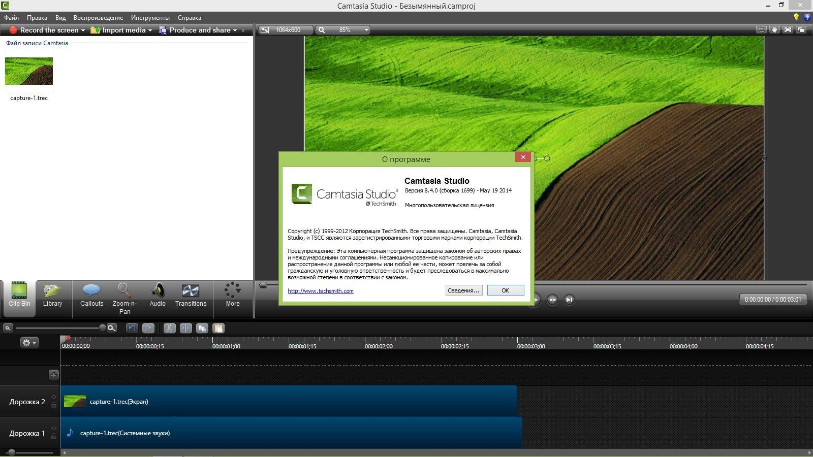 Camtasia Studio 8 Build 878 Crack Full Version wakeibet 5412427