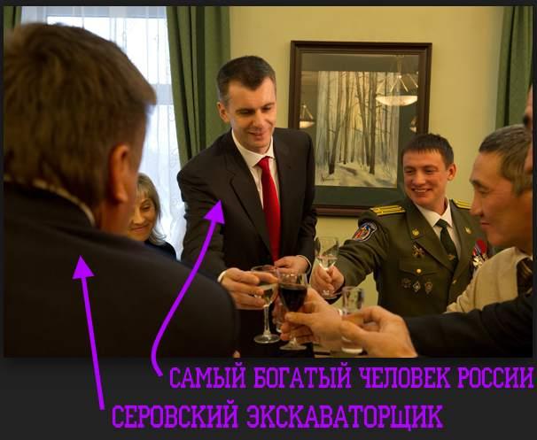 http://images.vfl.ru/ii/1402650686/ef62deb2/5416305.jpg