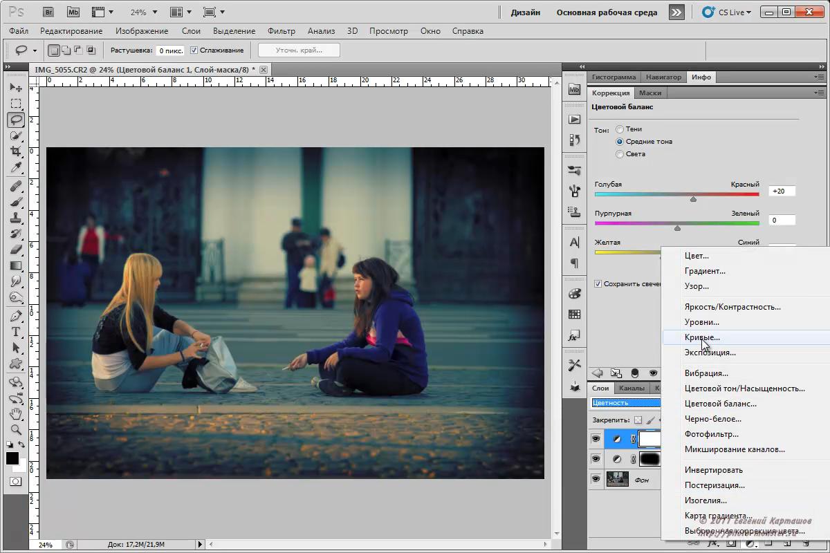 Картинка в картинке видеоэффект