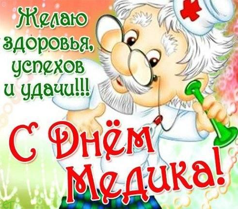 http://images.vfl.ru/ii/1402718944/84453ccf/5422564_m.jpg