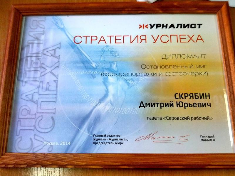 http://images.vfl.ru/ii/1402719103/bb29fff8/5422565.jpg