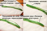 http://images.vfl.ru/ii/1402845505/c8e697e6/5435448_s.jpg