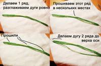http://images.vfl.ru/ii/1402845507/7b7be073/5435452_s.jpg