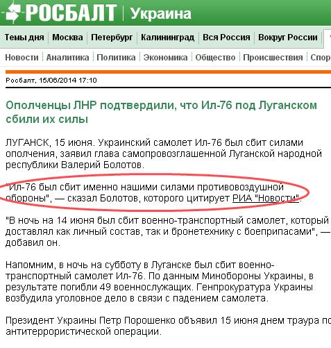 http://images.vfl.ru/ii/1402845753/765c56b7/5435495.png