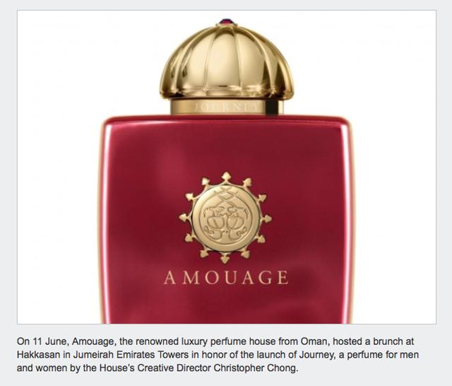 Amouage honour женский и опус6 унисекс по 30 мл