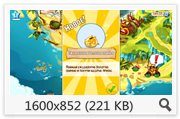 Angry Birds Epic v1.1.2 [Mod Money/Android]