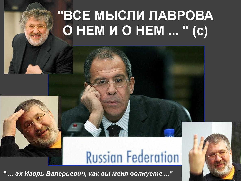 МИД Украины решительно осуждает террористов на севере Ирака - Цензор.НЕТ 4421