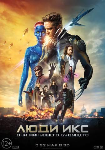 Новые фильмы в кинотеатре - рецензии, отзывы, рекомендации - Страница 2 5447911_m