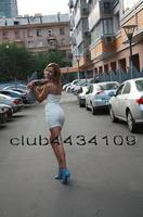 http://images.vfl.ru/ii/1402984525/fa7f4a2d/5450209_s.jpg