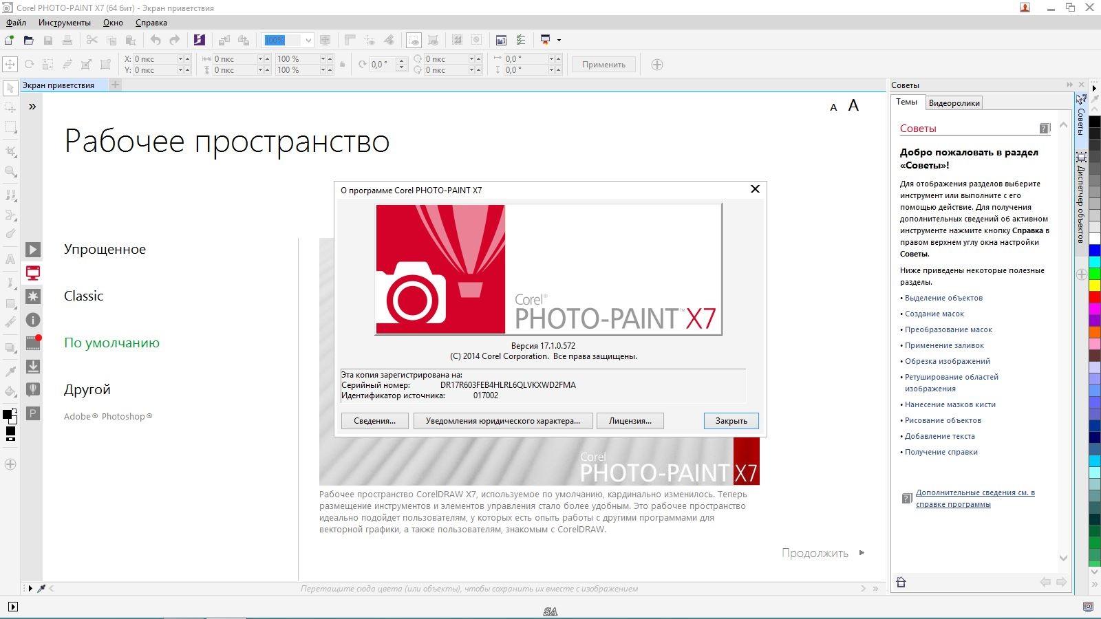 http://images.vfl.ru/ii/1403086884/e1e4e9af/5461803.jpg