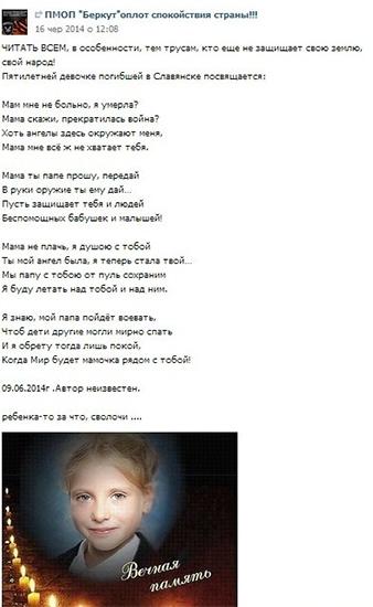 http://images.vfl.ru/ii/1403173042/a58f6bba/5471732.jpg